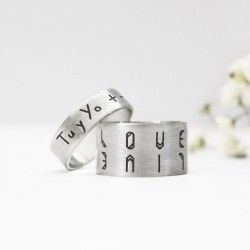 Narrow customized silver ring